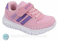 Детские кроссовки Том.М для девочек размеры 21,26