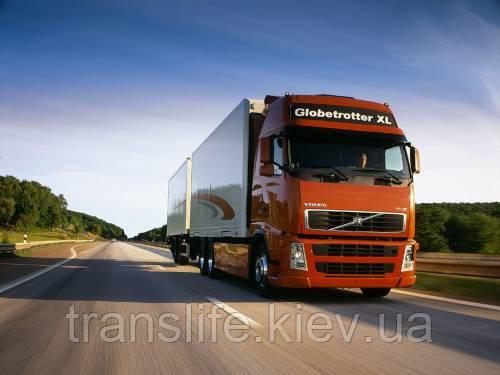 Международные перевозки из Италии в Молдову