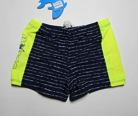Детские плавки-шорты для мальчика Teres Темно-синий + желтый, фото 2