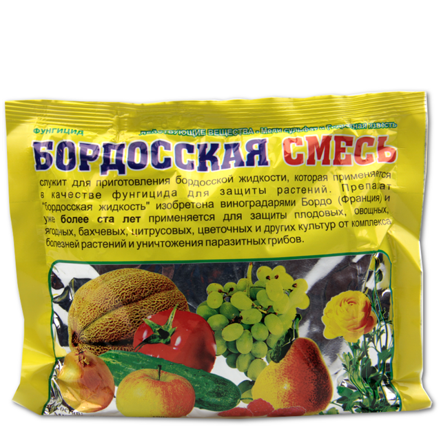 Фунгицид Бордосская смесь 300 г (на 10л) (лучшая цена оптом и в розницу)