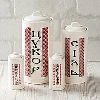 """Набор ёмкостей для сыпучих продуктов  керамический 4-х пр. """"Вышиванка""""  ( Соль+Сахар+перец+специи) бел.глянец"""