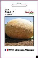 Очень ранний сладкий гибрид дыни Амал F1, Clause Семена в пакетах мелкая фасовка 5 семян (Садыба Центр)