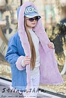 Парка на девочку подростка голубая с розовым мехом, фото 1
