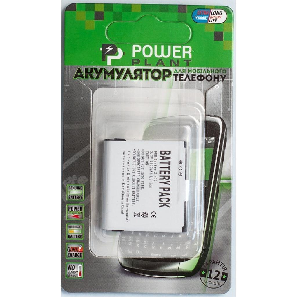 Аккумуляторная батарея PowerPlant HTC Desire Z, Google G2, Magic, My Touch 3G (DV00DV6054)