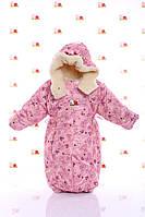 Зимний комбинезон трансформер розовый baby, фото 1