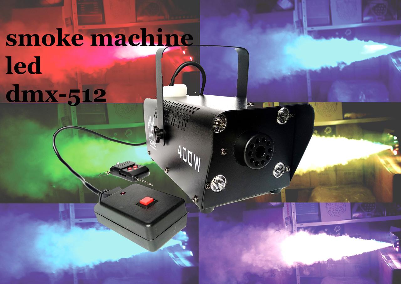 Генератор дыма с подсветкой и пульт ДУ DMX512