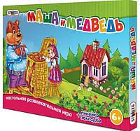 Настольная Игра Маша и Медведь Бродилка Ходилка с Фишками Стратег, Strateg 183, 001610
