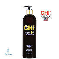 CHI Argan Oil Восстанавливающий Шампунь с Аргановым Маслом 739 мл