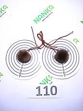 Меховой помпон Норка, Коричневый, 2,5 см, пара 110, фото 2