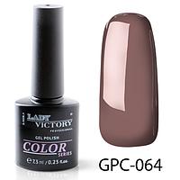 Цветной гель-лак Lady Victory GPC-064, 7.3 мл