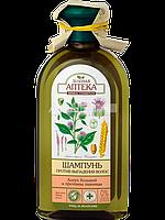 Шампунь для всех типов волос (Лопух и Протеины пшеницы) - Зеленая Аптека 350мл.
