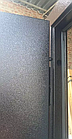 Бронированная дверь Министерство Дверей ПС-50 (металл/металл), фото 7