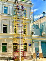Вышка тура строительная 1.2 х 2.0 комплектация 3+1 🚚 по Украине