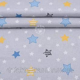"""Ткань шириной 240 см """"Звёзды с точками и полосками"""" голубые, графитовые, жёлтые на сером №2022"""