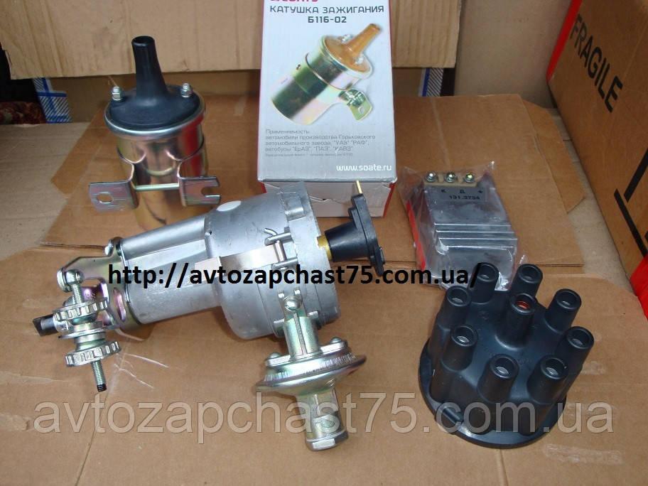 Бесконтактное зажигание Зил 130 комплект (СОАТЭ, Старый Оскол)