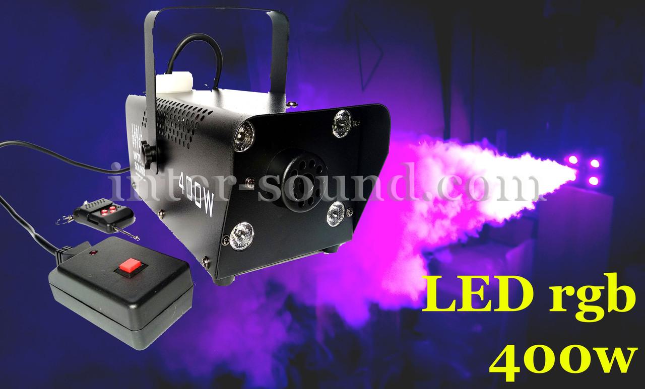 Дим машина з Led RGB підсвіткою та пультом