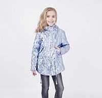 Детская демисезонная куртка для девочки от ANERNUO 1905, размеры 130-170