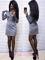 Платье замшевое на пуговицах талия на резинке, фото 3