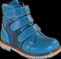 Ортопедические ботинки 06-571, синий-голубой, 25, фото 1