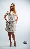 Платье женское с коротким рукавом и карманами от бренда Adele Leroy