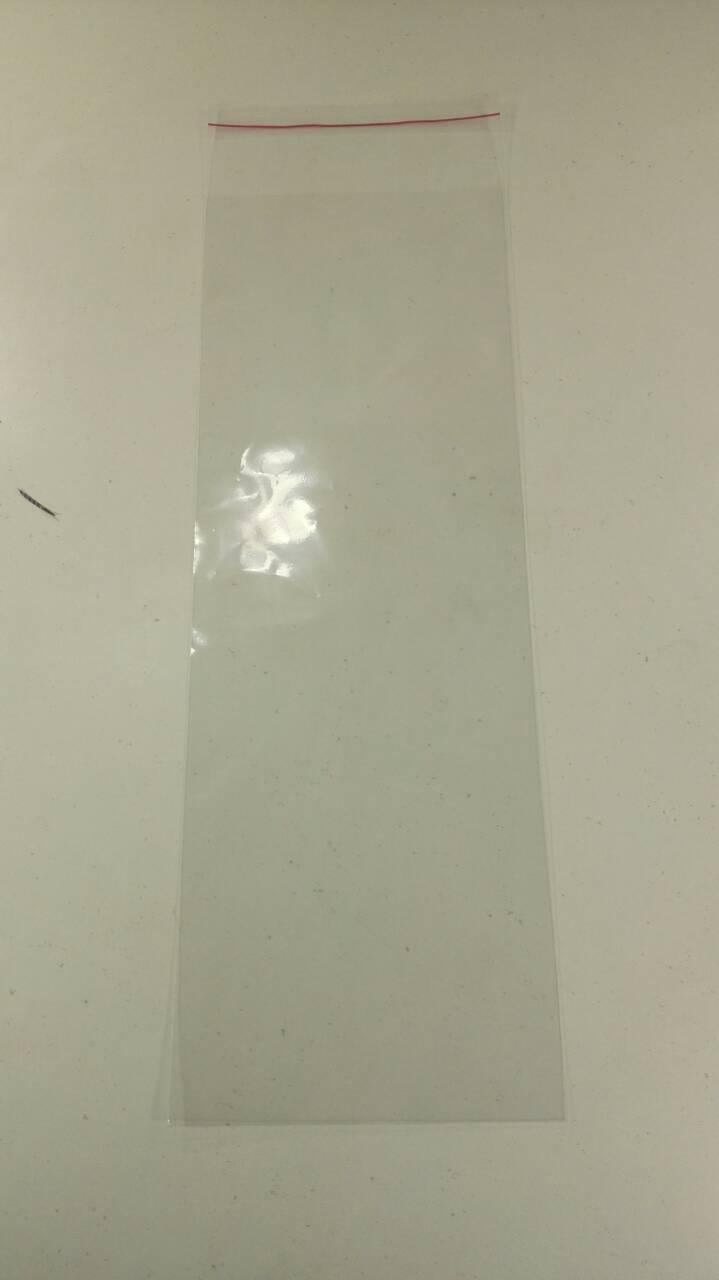 Пакет прозрачный полипропиленовый + скотч  11,5*33+4\25мк +скотч (1000 шт)