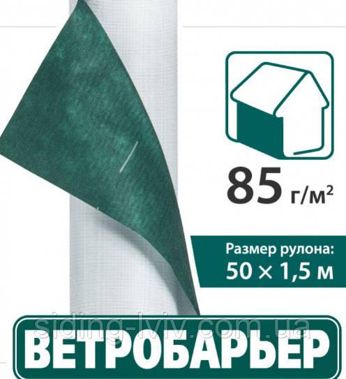 Вітробар'єр супердифузійна вітрозахистна мембрана для даху Juta Чехія