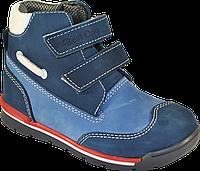 Кроссовки ортопедические 06-551, синий-голубой, 21, фото 1
