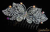 Металлический гребешок для волос с камнями чешское стекло, украшение на свадьбу(выпускной), бабочка