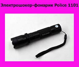 Электроотпугиватель-фонарик Police 1101