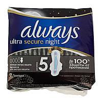 Always прокладки ночные Ultra Night (7 шт)