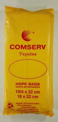 Фасовочный пакет №0 (18х22) 0,33кг Комсерв Желтая (1 пач)