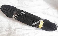 Шнур бытовой полипропиленовый 3 мм х 100 м (канат господарський плетений)