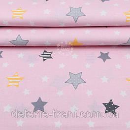 """Ткань шириной 240 см """"Звёзды с точками и полосками"""" серые, графитовые, жёлтые на розовом №2025"""