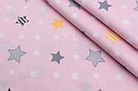 """Ткань шириной 240 см """"Звёзды с точками и полосками"""" серые, графитовые, жёлтые на розовом №2025, фото 3"""