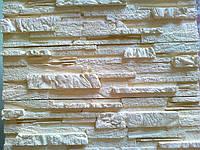 Искусственный камень гипсовый Европа 10 прямой ( 0,4 м2 )
