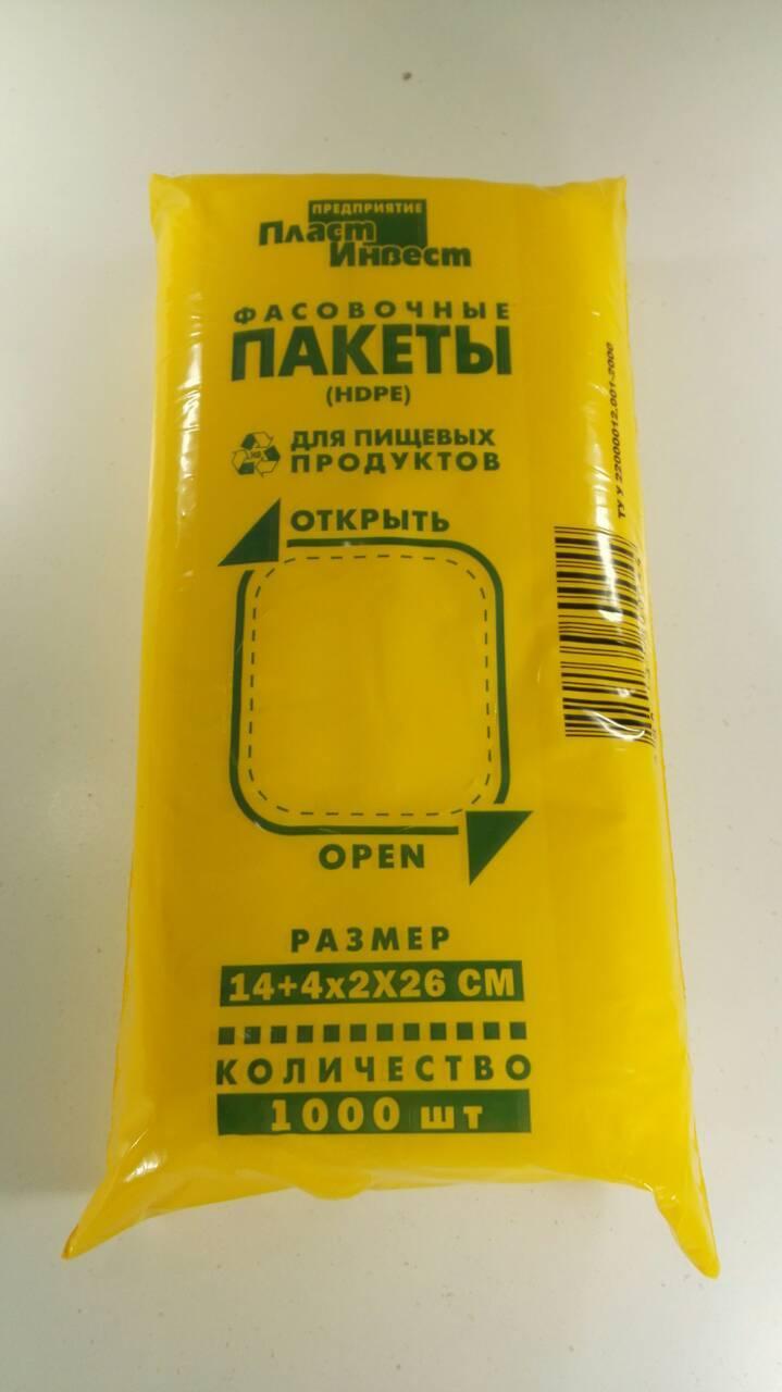 Фасовочный пакет №4 (14+4х2)х26(1000шт) Крымпласт (1 пач)