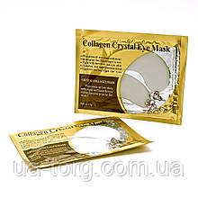 Маска патч для глаз Collagen Crystal