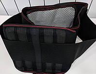 Пояс-корсет с магнитами BACK SUPPORT ST-2108, фото 1