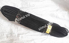 Шнур бытовой полипропиленовый 5 мм х 100 м (канат господарський плетений)