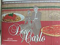 М'якоть томатів (очищені) для соусів Don Carlo pulpa, 10кг, Італія