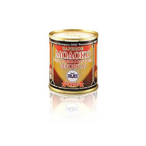 """Вареное белорусское молоко 8,5% сгущенное с сахаром """"Егорка"""" Рогачев 360г, фото 2"""