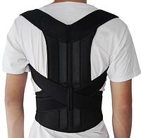 Стабилизатор спины для поддержки осанки, фото 1