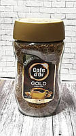 Кофе Cafe d'Or Gold EXPORT 200 г растворимый