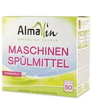Порошок для посудомоечных машин AlmaWin, Германия