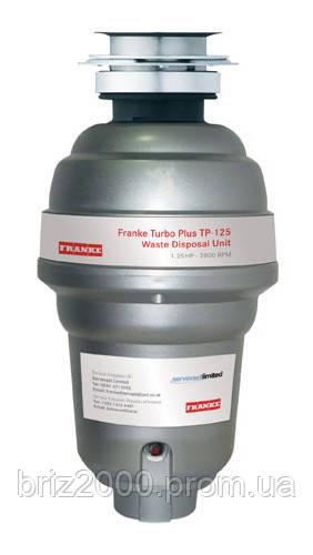 Измельчитель пищевых отходов Franke Turbo Plus TP-125 - Бриз в Киеве