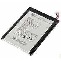 Аккумуляторная батарея Lenovo for P780 (BL-211 / 35107)