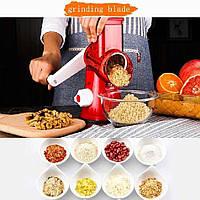 Мультислайсер для овощей и фруктов - Kitchen Master