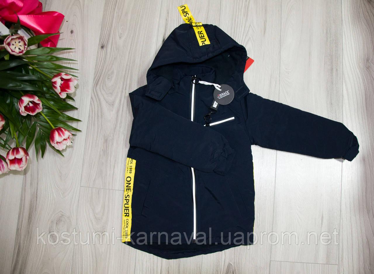 Куртка Демисезонная для мальчика Grace 128 р и 134р Венгрия