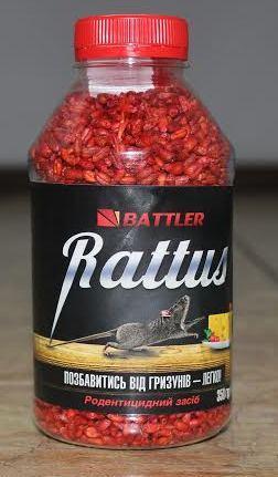 Родентицидний засіб від мишей та пацюків РАТТУС: зернова маса: 350гр