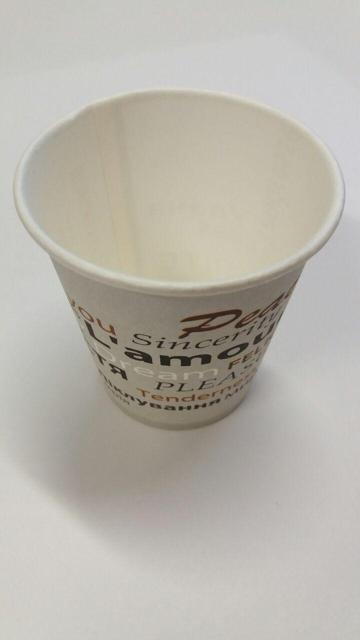 """Бумажный стакан 110мл """"№03 Мрия (FC) (50 шт)"""